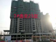 华天公馆实景图