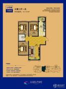 涧桥西畔3室2厅1卫83平方米户型图