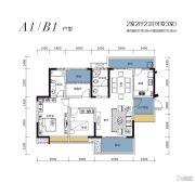 鑫盛滨江国际2室2厅2卫115--131平方米户型图