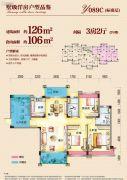 连州碧桂园3室2厅2卫126平方米户型图