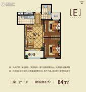步阳江南壹号2室2厅1卫84平方米户型图