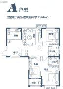 清怡花城3室2厅2卫0平方米户型图