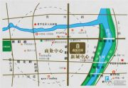 鑫源尚城交通图