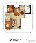 瀚唐3室2厅2卫118平方米户型图