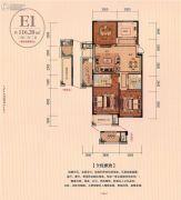 幸福名苑3室2厅2卫116平方米户型图