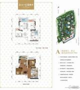 美利山公园城市2室2厅1卫60平方米户型图