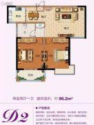 嘉宝广场2室2厅1卫96平方米户型图