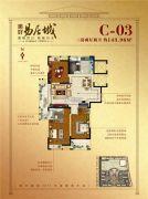 美好易居城 高层3室2厅2卫143平方米户型图