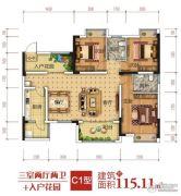 广安・未来城3室2厅2卫115平方米户型图