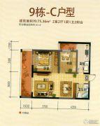金马悦城2室2厅2卫75平方米户型图