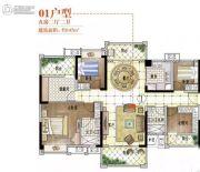 河源雅居乐花园5室2厅2卫145平方米户型图