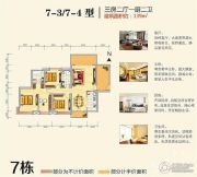 神憩乾珑3室2厅2卫139平方米户型图