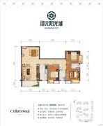 御元阳光城3室2厅2卫101平方米户型图