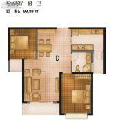 城南绿地2室2厅1卫93平方米户型图