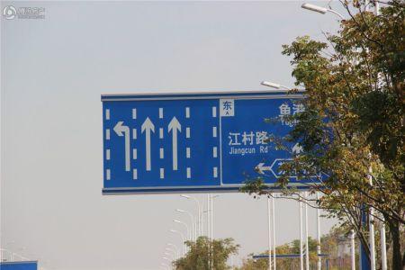 朗诗滨湖绿郡