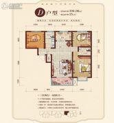 风和庭院3室2厅1卫104平方米户型图