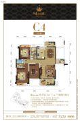 湘潭东方明珠3室2厅2卫136平方米户型图