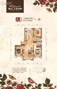 衡达丁香河畔3室2厅2卫127平方米户型图