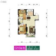 新加坡花园2室2厅1卫92平方米户型图