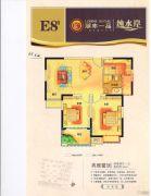 丽丰一品・泊景湾2室2厅1卫88平方米户型图