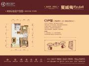 碧桂园城市花园2室2厅1卫83平方米户型图