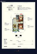 润德天悦城2室2厅1卫89平方米户型图
