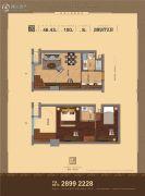 瑞浩�B公馆2室2厅2卫46平方米户型图