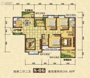 康桥美郡4室2厅2卫166平方米户型图