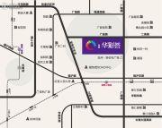金盛华彩荟交通图