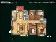 隆源国际城・YUE公园4室2厅2卫124平方米户型图