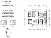 绿海湾花园4室2厅2卫133平方米户型图