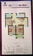 万隆美域3室2厅1卫99平方米户型图