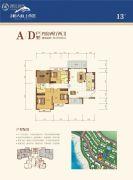 恒大海上帝景4室2厅2卫139平方米户型图