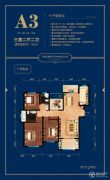 金域华府3室2厅2卫132平方米户型图