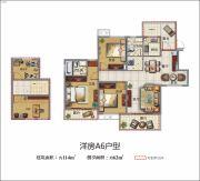 力高滨湖国际3室2厅2卫114平方米户型图