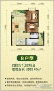 利川世纪家园2室2厅1卫82平方米户型图