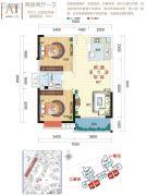 龙光阳光海岸2室2厅1卫70平方米户型图