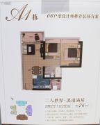 越秀・星汇海珠湾2室2厅1卫76平方米户型图