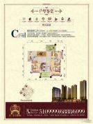 汇丰国际3室2厅2卫124--126平方米户型图