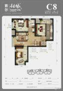 首尔・甜城3室2厅1卫99平方米户型图
