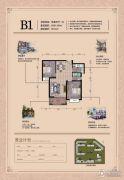 盛邦大都会2室2厅1卫90--100平方米户型图