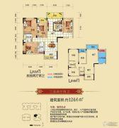 雅云尚城3室2厅2卫123平方米户型图