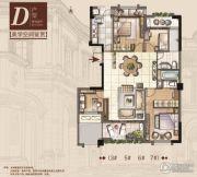 太平洋城中城3室2厅2卫130平方米户型图