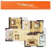 天纵城2室2厅1卫77平方米户型图