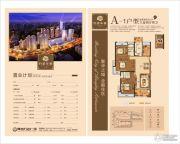 万达华城2室2厅1卫89平方米户型图