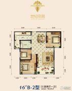 随州世纪花园3室2厅1卫96平方米户型图