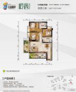 白金壹号3室2厅2卫103平方米户型图