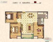 苏州庄园3室2厅1卫98平方米户型图