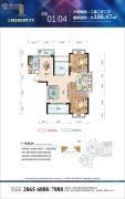 亿都铂金时代2室2厅2卫106平方米户型图