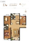 天海・博雅盛世3室2厅2卫132平方米户型图